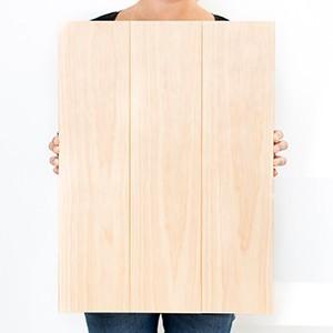 16.5 x 22.5 Custom Planked Wood Print